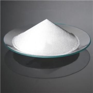 供应反光皮标专用透明反光粉,反光皮具专用反光粉,优质反光颜料