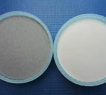 厂家低价直销济南反光粉淄博反光粉青岛反光粉服装印刷白色反光粉