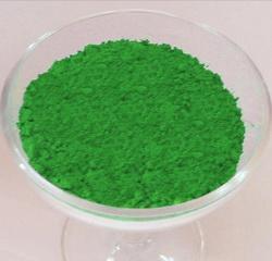 供应耐700度钴绿/高性能耐700度钴绿/耐700度钴绿低价出售