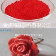 东莞镉红彩色水晶树脂专用镉红图片