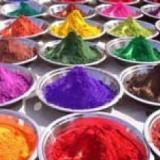 供应低碳环保MMO无机颜料,环保型彩色混相无机颜料