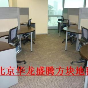 办公地毯如何选择办公地毯保养介绍图片