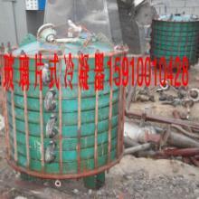 供应卖搪玻璃冷凝器批发