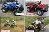 供应柳州四轮沙滩车越野摩托 柳州沙滩车销售4轮摩托车越野车厂