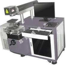 供应韶关金属激光打标机厂家,韶关金属激光打标机的价格图片