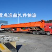 供应浩航物流承载天下青岛浩航大件运输 图片|效果图