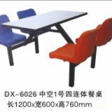 供应餐桌餐椅玻璃钢餐桌椅南昌餐桌椅