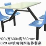 供应餐桌江西餐桌