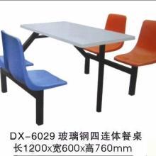 供应彭泽餐桌湖口餐桌九江餐桌玻璃钢