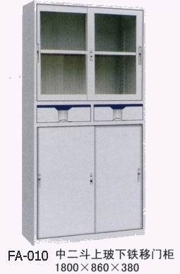 供应防磁柜柜价格铁床书架更衣柜/铜鼓文件柜