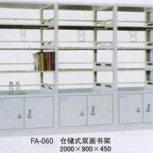 供应江西哪里生产期刊柜,哪里专业制作期刊柜
