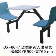 供应餐桌餐椅永修餐桌椅九江餐桌椅