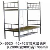供应安徽铁床学生铁床钢管铁床