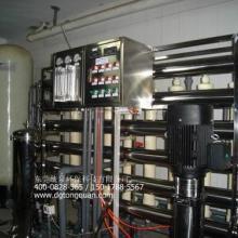 供应厦门超纯水设备,厦门高纯水制取设备