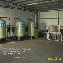 供应株洲超纯水设备,株洲高纯水制取设备
