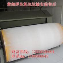 供应新疆纯棉被棉花加工机器梳理机价格无网棉被弹花机自动压棉机批发