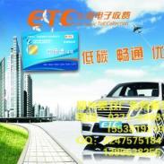 河南郑州写真喷绘广告公司网上图片