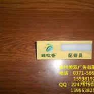 郑州工牌设计制作图片