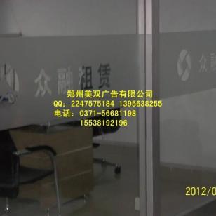 郑州镂空玻璃贴图片