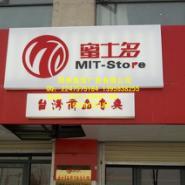 郑州雕刻字水晶字图片