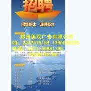 郑州展架专业批发制作图片