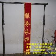 郑州北环哪里做绶带图片