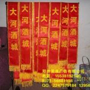 郑州做绶带的公司图片
