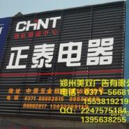 郑州PVC雕刻字图片
