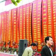 河南省郑州市美双广告有限公司图片