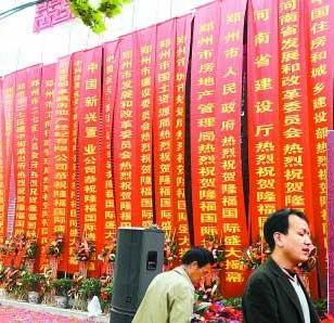 河南郑州设计制作广告策划图片