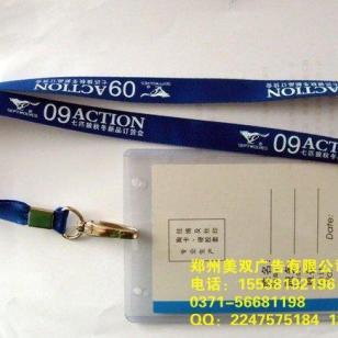 郑州广告用品制作公司图片
