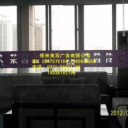 郑州哪家做即时贴便宜图片