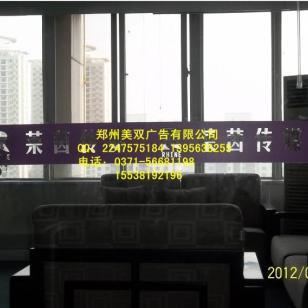 郑州即时贴不干胶刻字刻花图片