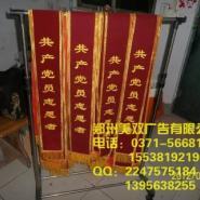 郑州发泡绶带制作图片