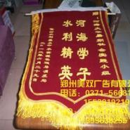 郑州锦旗制作图片