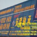 郑州北环彩钢瓦门头制作图片