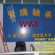 郑州铝塑板水晶字形象墙哪里制作图片