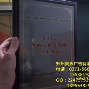 郑州哪里做电镀奖牌图片