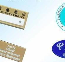 郑州标示牌