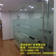 磨砂贴窗花纸办公室玻璃隔断磨图片