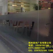 郑州哪家做玻璃贴图片