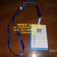 郑州北环胸牌哪家便宜图片