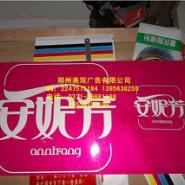 郑州写真机郑州写真加工图片
