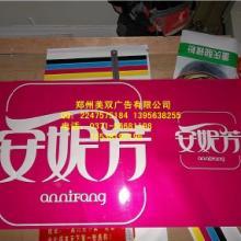 供应郑州高清写真