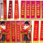 郑州哪里做绶带便宜质量好图片