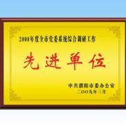 供应郑州2013台历挂历日历生产制作厂家网上报价格