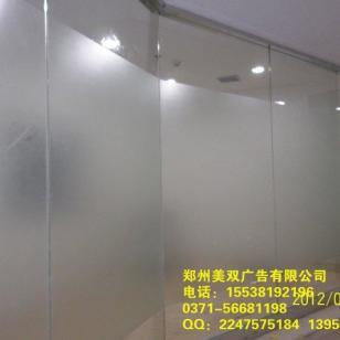 郑州办公室窗户贴膜图片