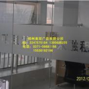 郑州磨砂玻璃贴图片