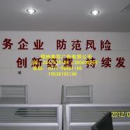 郑州做公司形象墙的广告公司图片