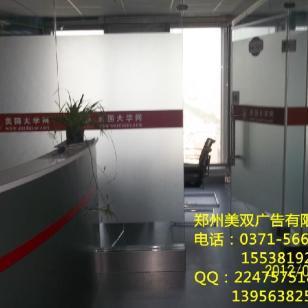 郑州北环玻璃贴膜网上报价图片